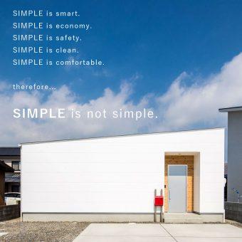 SIMPLE is not simple.
